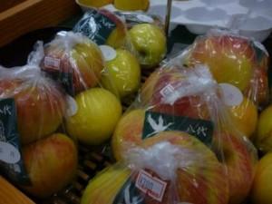 瀬田農園 りんご