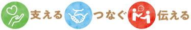 公益財団法人周南市ふるさと振興財団ウェブサイト